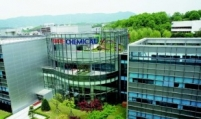 [EQUITIES] 'Lotte Chem faces declining demand'