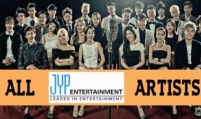 [EQUITIES] 'JYP Entertainment gains fast abroad'
