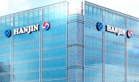 [EQUITIES] 'Grace Holdings aims to control Hanjin KAL'
