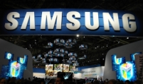 Samsung world's 4th-largest R&D spender