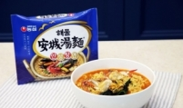 [EQUITIES] 'Nongshim to improve in Q4'