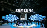 Samsung promotes semiconductor chief to vice chairman