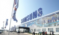 Samsung named most preferred brand in Russia