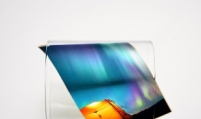 OLED display gains momentum in smartphone market