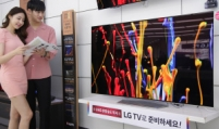 [EQUITIES] 'LG Electronics underperforms in Q4'