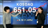 No. of newcomers to KOSDAQ market hits record high