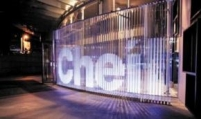 [EQUITIES] 'Cheil Worldwide continues to grow'