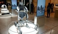 LG unveils exoskeleton work suit for physical labor