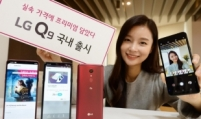 LG Electronics to launch budget Q9 this week