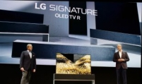 [CES 2019] LG rolls out world's first rollable OLED TV