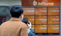 Crypto exchange Bithumb scales down on poor market conditions