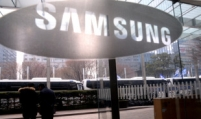 Samsung shares rally in Jan. on foreign buying