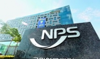 Namyang Dairy rejects NPS' calls for dividend increase