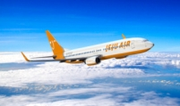 [EQUITIES] 'Jeju Air stands out despite harsh environment'