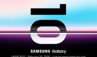 [EQUITIES] 'Samsung to reclaim market with Galaxy S10'