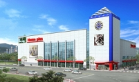 Homeplus' REIT listing to attract foreign investors