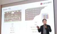OLED will go mainstream and surpass LCD displays: LGD CTO