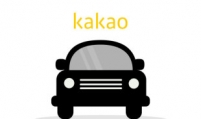 Kakao to launch e-bike sharing service on March 6