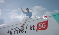 KT establishes 5G mobile edge computing centers