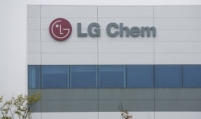 LG Chem lands Bill Gates grant for 6-in-1 vaccine development