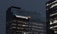 Samyang aims to reach W5.5tr in sales by 2020