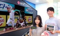 LG Uplus CEO eyes growth momentum in 5G