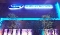 Prosecutors raid Seoul bourse in Samsung BioLogics probe