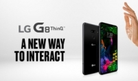 LG G8 ThinQ goes on sale in S. Korea on March 22