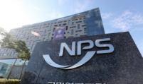 NPS to oppose Samsung Biologics' proposals for shareholders meeting