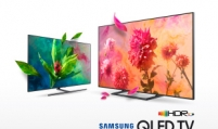 Samsung, LG lock horns in premium TV market