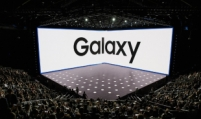 [EXCLUSIVE] Samsung Galaxy Note 10 to be launched in August: sources