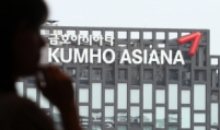 Corrected audit report weighs on Asiana Airlines