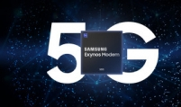 Samsung introduces total solutions for 5G smartphones