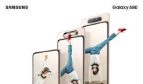 Samsung unveils Galaxy A80 with rotating camera