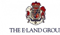 E-Land  to spin off food and dining unit