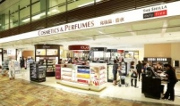 Duty-free sales breach W2tr-mark in March