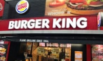 Anchor Equity Partners acquires Burger King Japan
