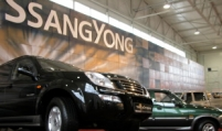 SsangYong Motor's net loss narrows in Q1