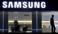 Samsung expects better second half after delivering weak Q1 results