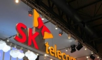 SK Telecom's operating profit down in Q1