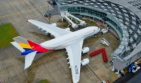 Asiana to remove nonprofitable routes, first class cabins
