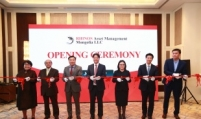 Seoul-based Rhinos Asset Management launches Mongolian subsidiary