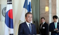 S. Korea, Finland to collaborate on 6G network