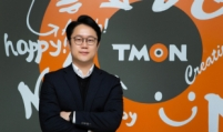 TMON promotes COO as new CEO in reshuffle