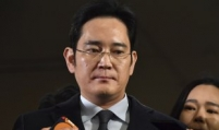 Samsung heir urges bold investments for future biz