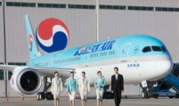 Korean Air agrees to buy 30 B787 passenger jets