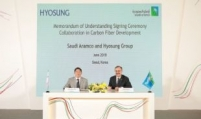 Hyosung, Aramco to mull carbon fiber factory