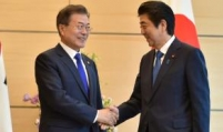 Japan's export restriction adds uncertainty to Korean tech industry