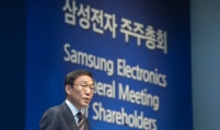 Govt, Samsung put heads together to respond to Japan's export curbs