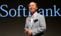 SoftBank's Son to meet Korean biz execs
